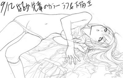 blog-haruka-004b.jpg