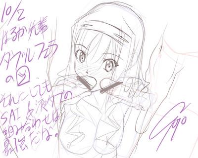 blog-haruka-comic-sg-002.jpg