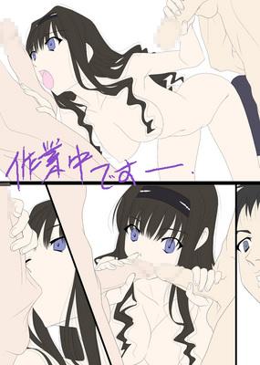 blog-haruka-comic-sg-003.jpg