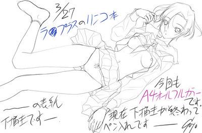 blog-rinko-002.jpg