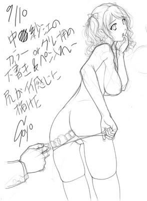 blog-sae001a.jpg