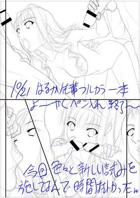 blog-soyo2gami-sg-001.jpg