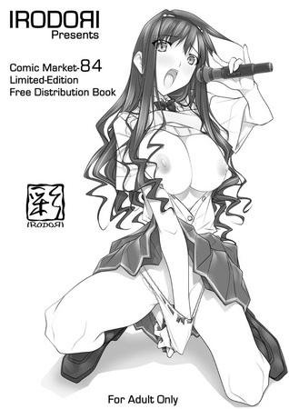 c84-gen-op-800.jpg