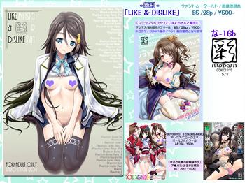 comic1-10-iro-oshinagaki.jpg
