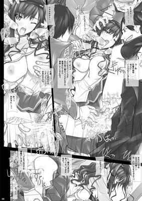 haru-chika-sam002-800.jpg